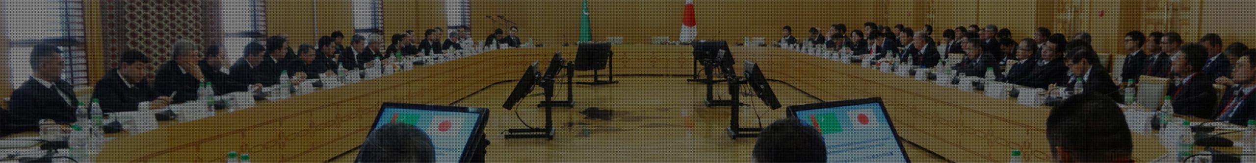 日本トルクメニスタン経済合同会議