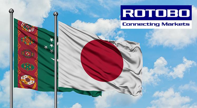 こちらのコーナーでは、ROTOBOによるトルクメニスタン関連事業を紹介しています。