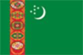 トルクメニスタン側協力機関・組織